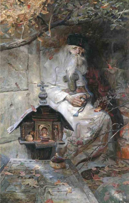 Молитва. Павел Рыженко. 2001 г