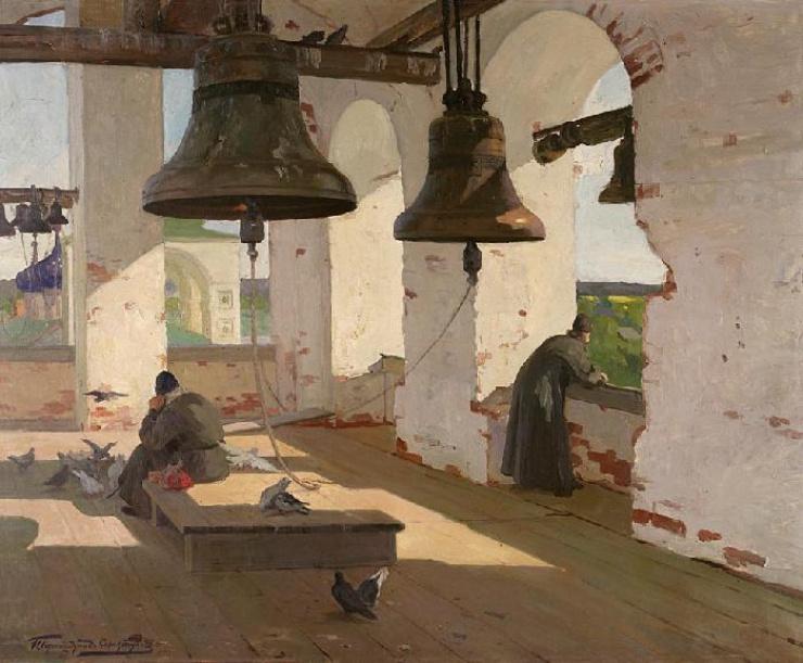 Из века в век. Горюшкин-Скоропудов И.С. ок. 1915 г.