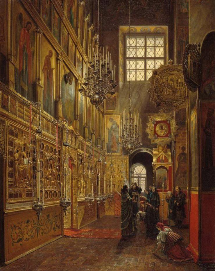 Внутренний вид Алексеевской церкви Чудова монастыря. Шухвостов С. М.